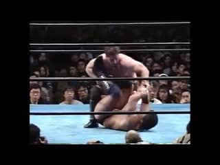 Ken Shamrock vs Masakatsu Funaki PWFG Roar of the Lion Kings 15-1-92