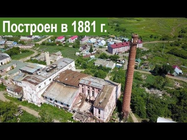 Тимашевский сахарный завод