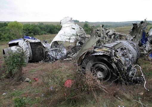 фото всех пассажиров разбившегося самолета в сочи берём