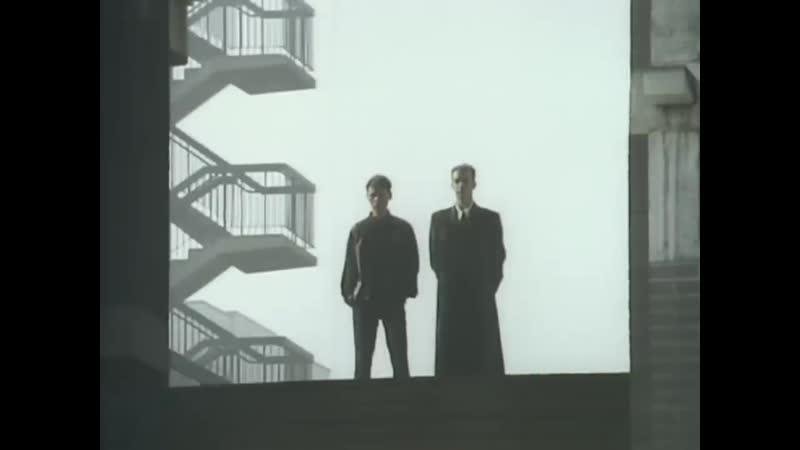 Pet Shop Boys West End Girls (1984)
