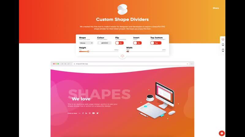 Shapedivider онлайн инструмент для простого создания скривлений с экспортом в SVG