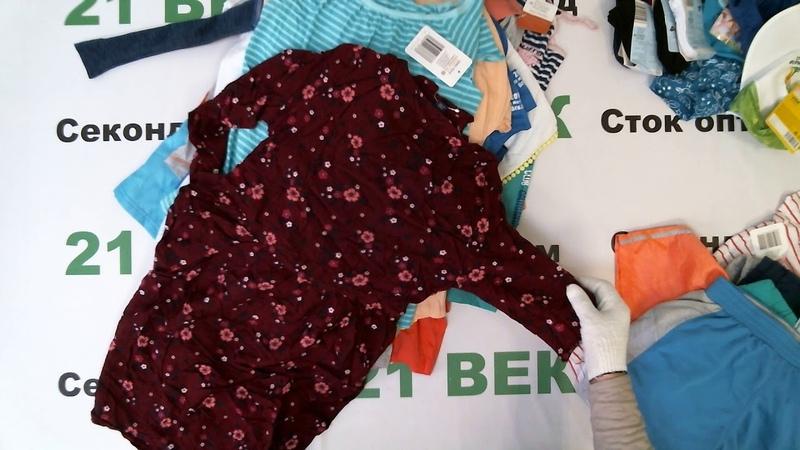 4435 Детский сток лето Германия цена 1300 руб за 1 кг вес 7 2 кг в лоте 112 шт 9360 руб 83 руб