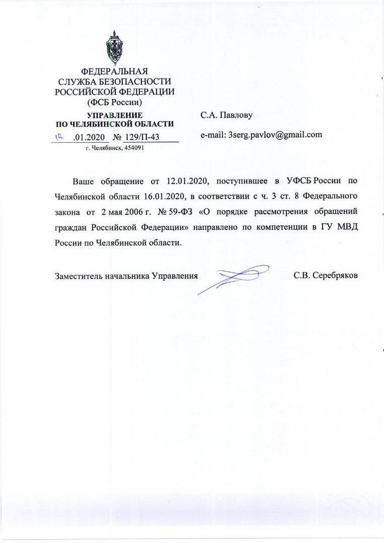 Увольнение медработников за профсоюзную деятельность, изображение №17