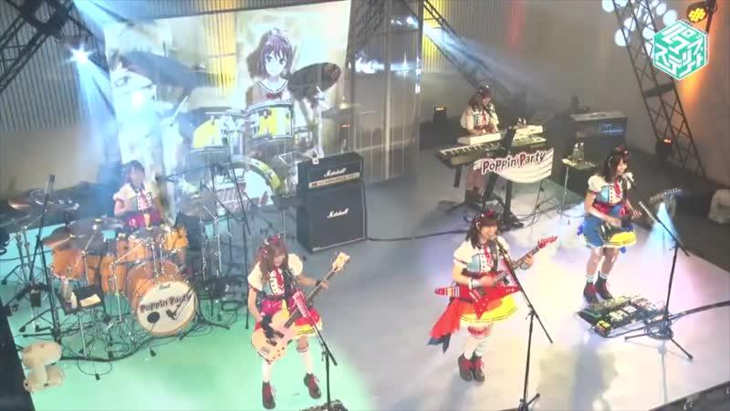 [Nisshin Shokuhin POWER STATION] Poppin Party – Hashiri Hajimeta Bakari no Kimi ni