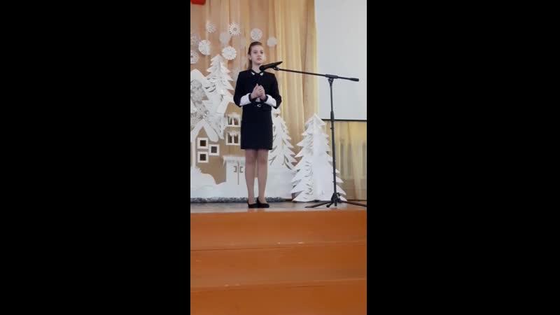 Колтунова София класс преподавателя Сухомлинова А А