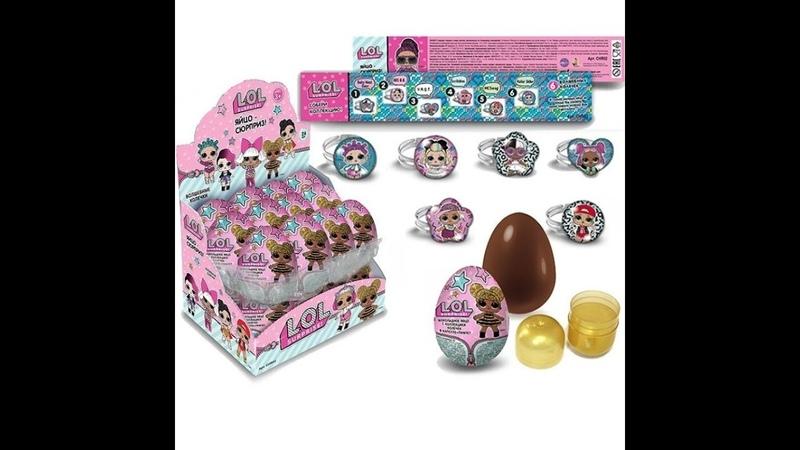 Распаковка шоколадных яиц Лол и распаковка Roomie boo город друзей девочки снимают сами