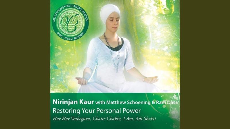 Chattr Chakkr Meditation
