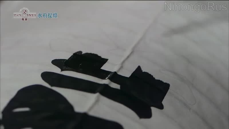 Как делают японский фонарь Чёчин. Японское ремесло