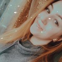 Куприянова Елена