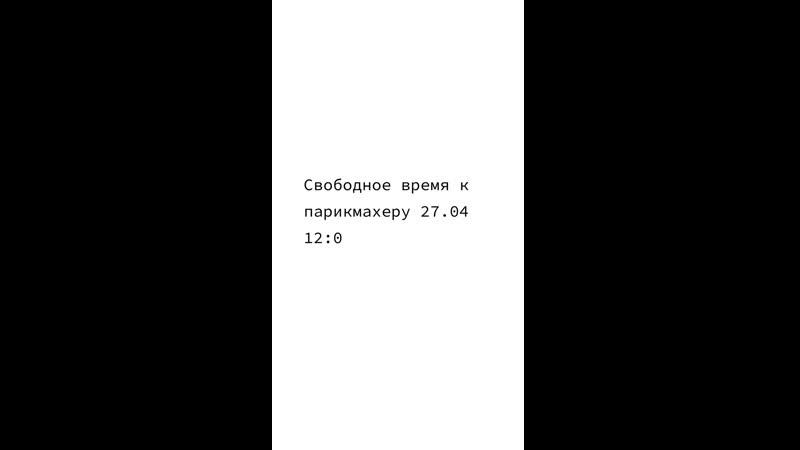 A4D3F448 C184 4961 AAEE