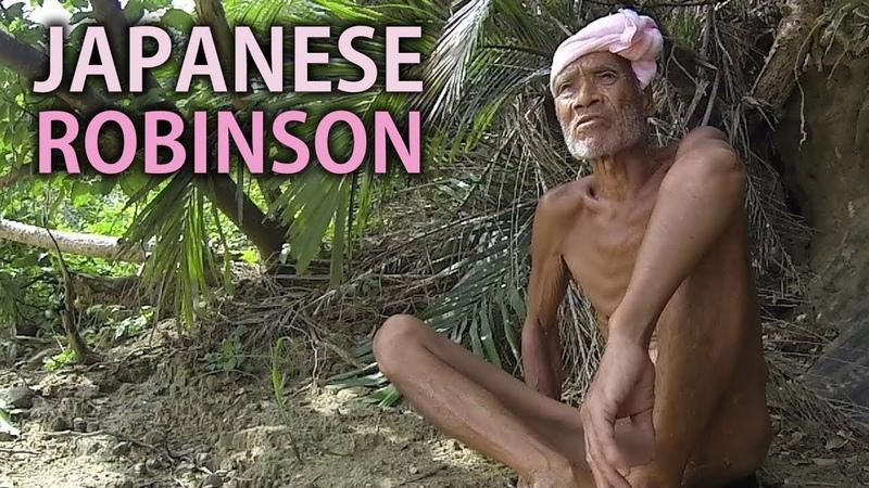 The naked Japanese 29 years on a desert island FULL DOCUMENTARY