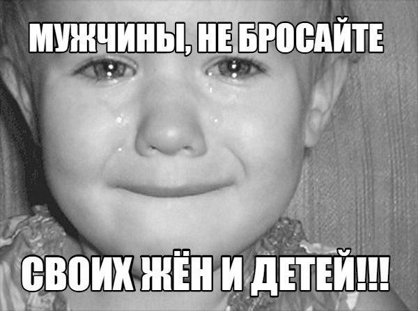 Ты уходишь навсегда - спрашивала она со слезами на глазах