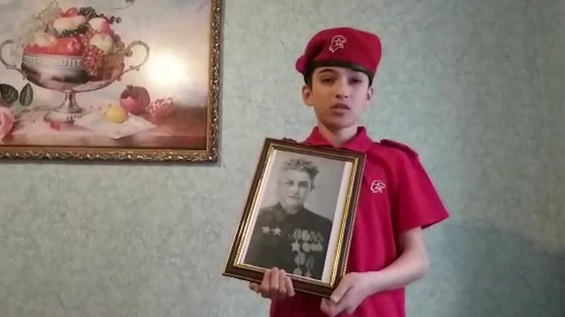 Азамат Пашаев правнук победителей