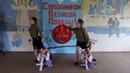танец военный Дети войны