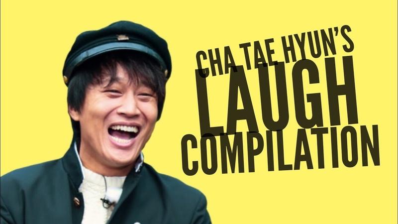 2 Days 1 Night Cha Tae Hyun Laughing Compilation