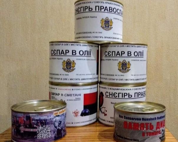 Россияне и мнoгие украинцы возмутились продажей консервов с названиями «Сепар в масле», «Снегирь православный» и «Сепар луганский выдержанный», «Сепар в сметане» На одной из банок указано, что в