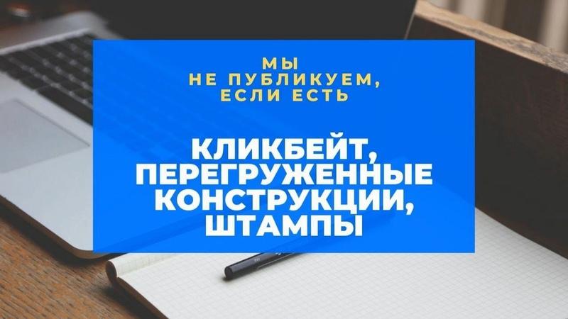 Инструкция для подачи материалов на Портал ЮНПРЕСС
