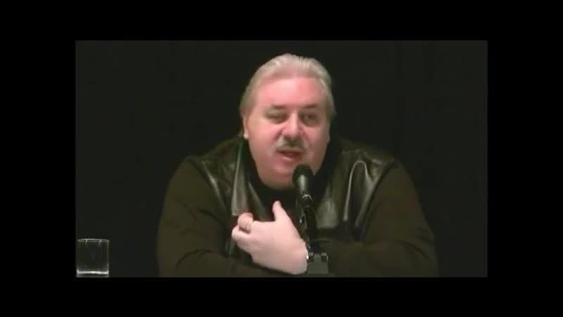 Смысл понятия ЭГО Николай Левашов