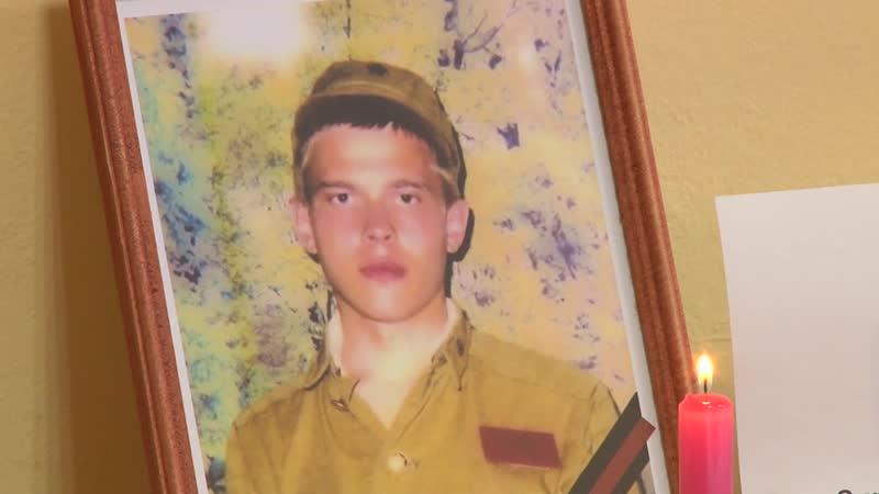 25 лет назад в Грозном погиб наш земляк Максим Коновалов