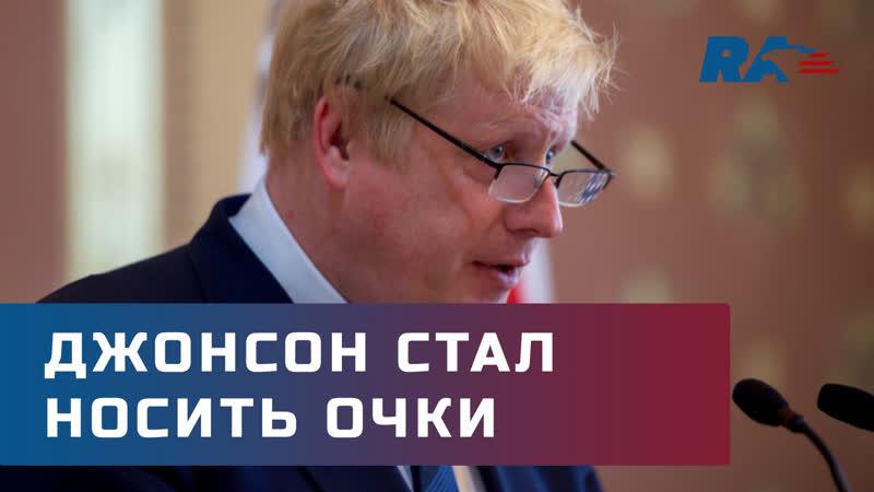 Борис Джонсон рассказал о последствиях перенесенного им коронавируса