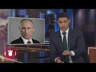 Путин перетряхивает конституцию под себя #перевёлиозвучил Андрей Бочаров