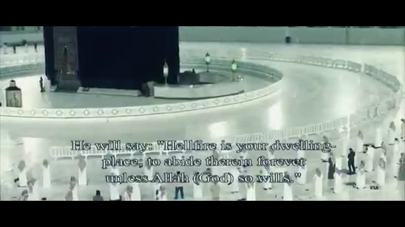 Кого Аллах желает наставить на прямой путь тому Он раскрывает грудь для Ислама