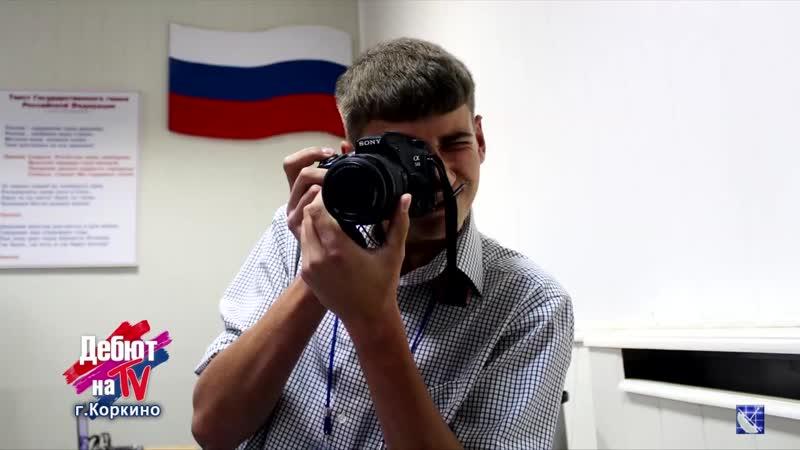 ДЕБЮТ НА ТВ Волонтеры и студенческий пресс центр КГСТ