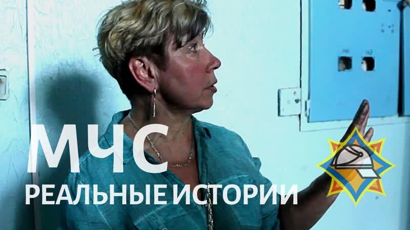 Жизнь это не кино Реальные истории спасения пожар в Витебске
