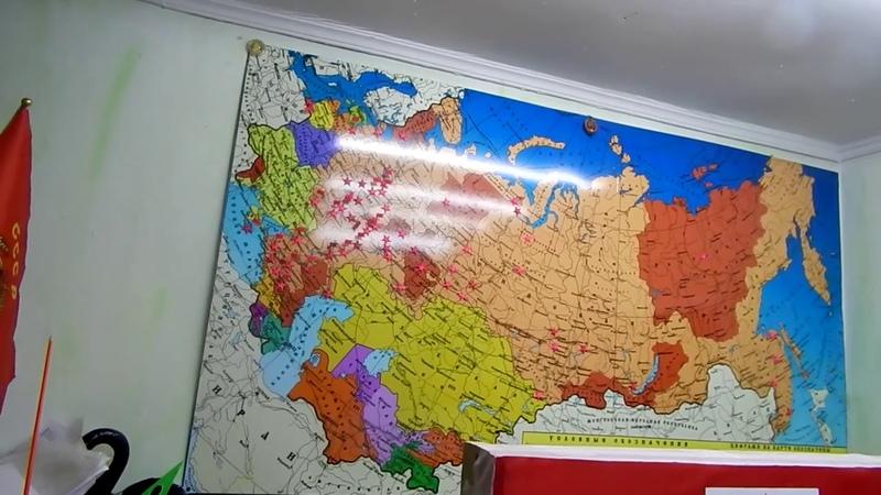 СССР 26 12 2020 Орёл ждёт Советских граждан домой на Родину