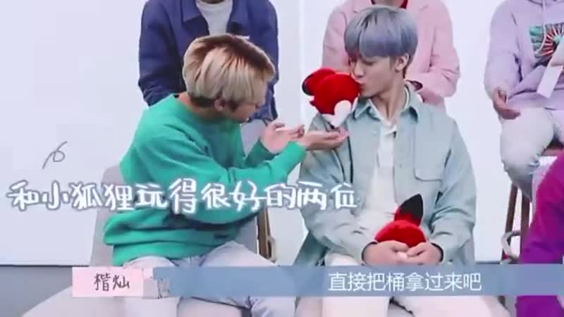 The way they are plying with the fox doll together and then in the end jaemin said it looks like you - -