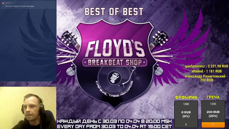 Best of Breakbeat Shop (day 5)