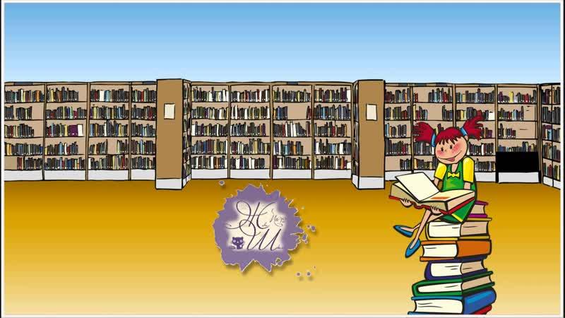 000 03 Библиотекарь