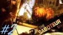 The Saboteur - Прохождение на русском 2