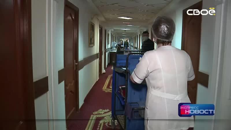 Vimeo Открытие санаториев mp4