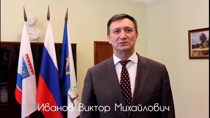 Поздравление для выпускников от Иванова В.М.