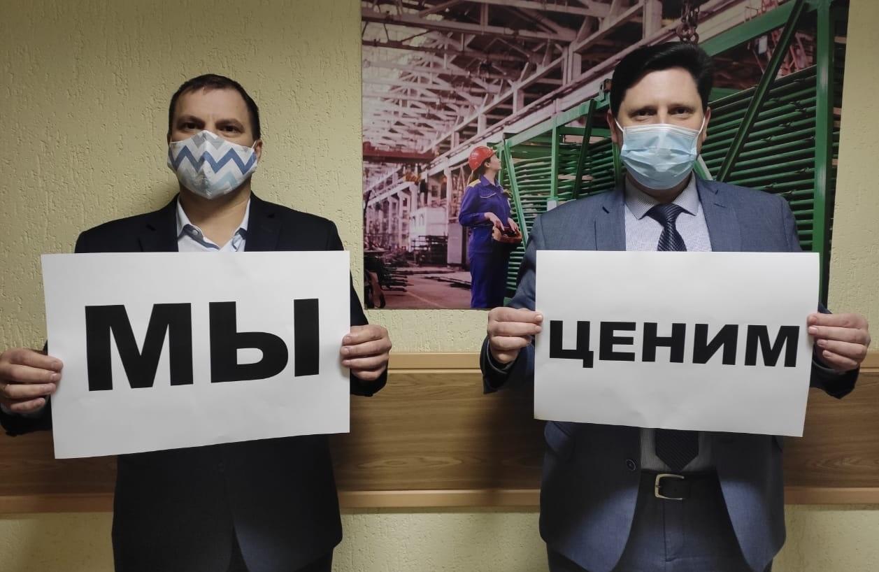 В Таганроге на «Красном котельщике» запустили шары Победы