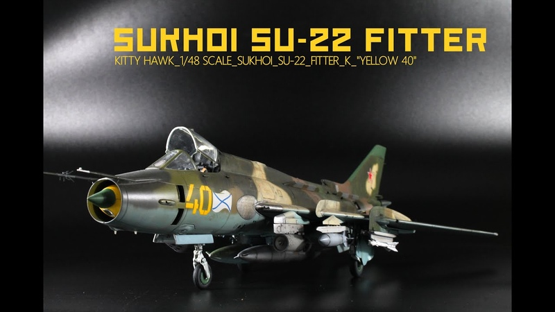 Sukhoi SU 22 Fitter 1 48 The Inner Nerd