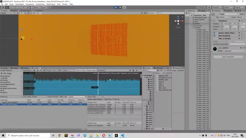 Владимир СВЕТ Игродельский Разработка игр Урок 73 Примеры оптимизации кода и работы с профайлером в Unity