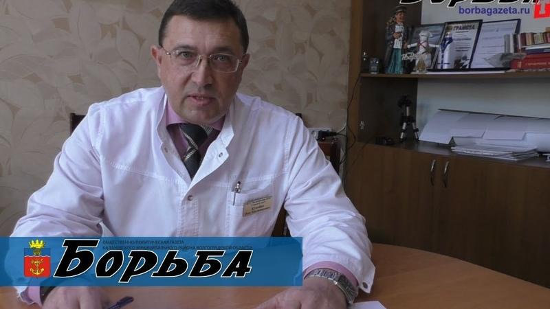 Оперативная информация из Калачёвской ЦРБ на 1 апреля 2020 года
