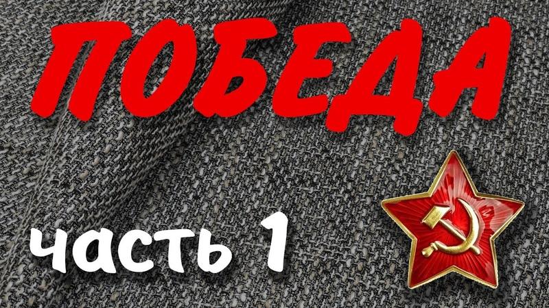 Красная капелла Первый документальный фильм о советской военной разведке 1992г
