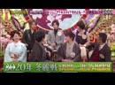 200313 Kitayama Hiromitsu на тв шоу