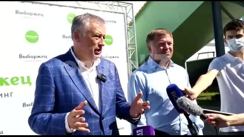 Александр Дрозденко о заводе по производству компоста для грибов