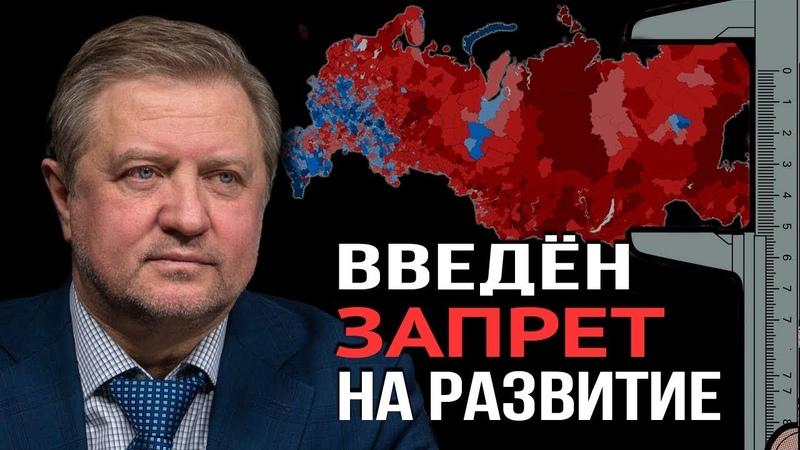 К чему нас готовят Роль РФ в будущем мировом спектакле В Лепехин