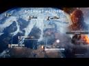 Battlefield 1 - Прохождение на максималке. Часть 4 - Посыльный