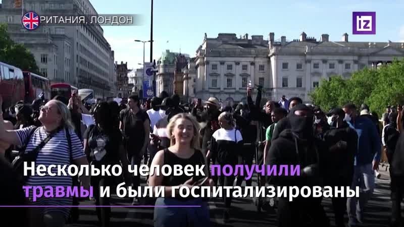 Париж и Лондон охватила волна антирасистских протестов