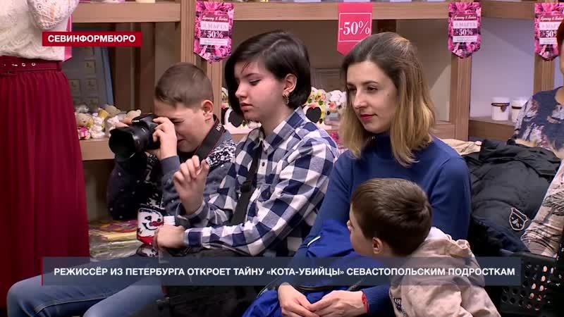 В магазине Атриум прошла встреча с творческой группой спектакля Дневник кота убийцы в ТЮЗе