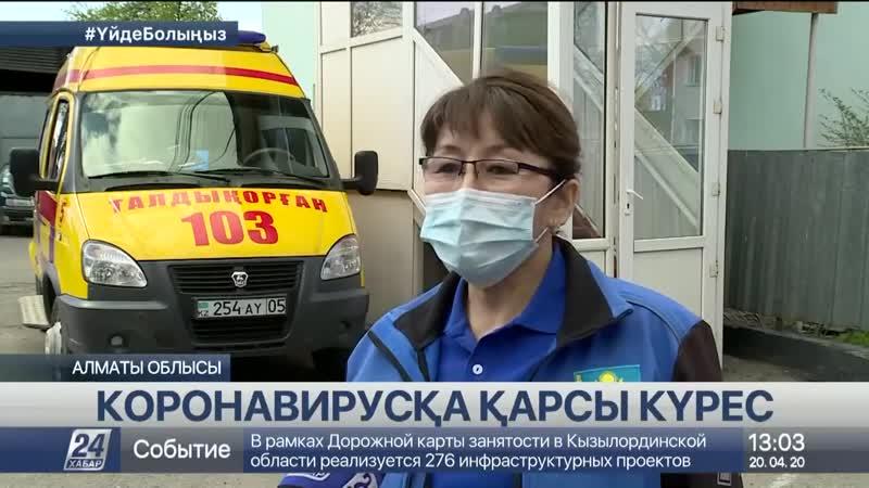 Талдықорған әскери госпиталінде 90 орындық палаталар жасақталды