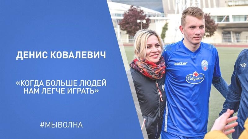 Очередной выпуск «Знакомство с футболистом».