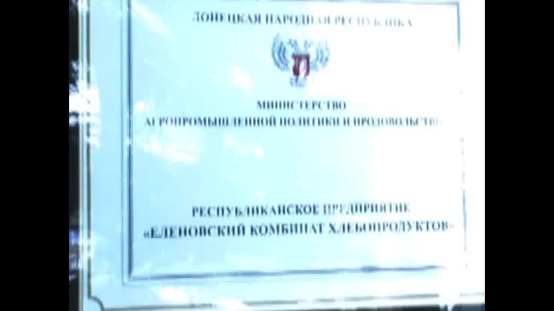 Goskorporacija-agrarnyj-donbass-zavershila-podgotovku-tehniki-k-uborke-urozhaja.mp4