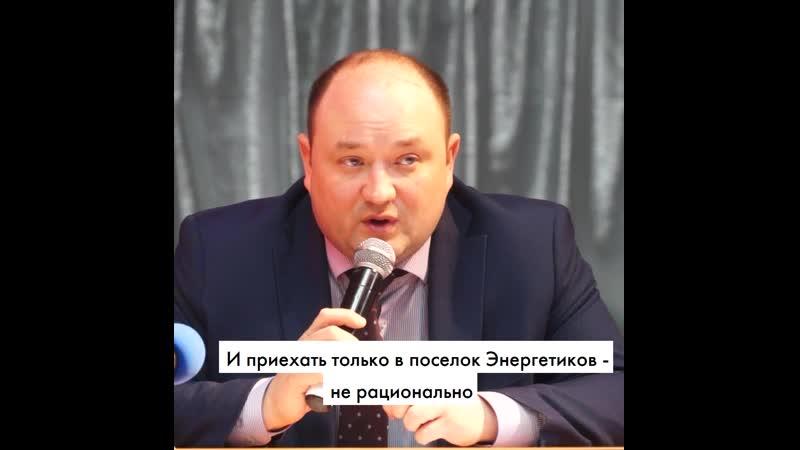 Иван Болтасев Почему в поселке Энергетиков поликлинике № 3 только терапевты а узких специалистов нет